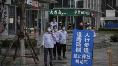 Photo of Covid-19: China já vacinou profissionais de saúde e funcionários das alfândegas