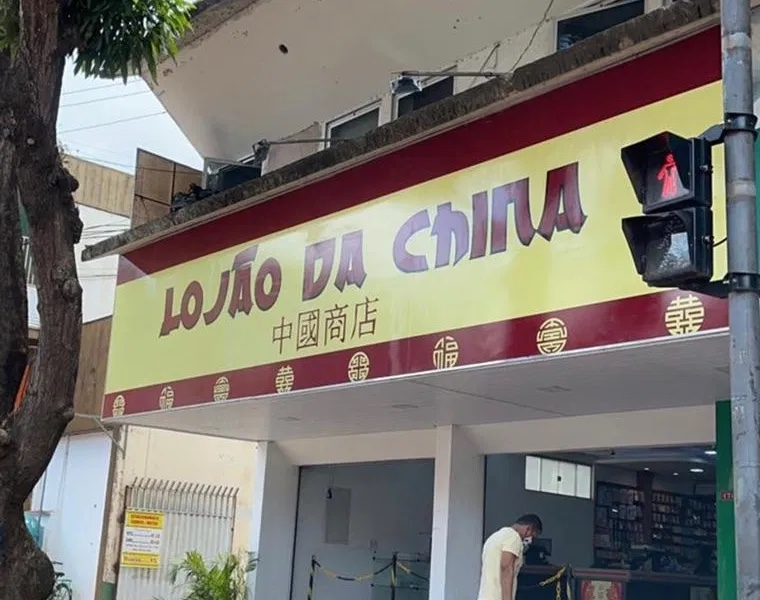 Portal do Rosas faz o governo do Acre falar mandarim na enrolada compra da ZPE por suposto grupo chinês