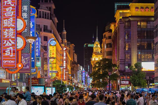 Tour originali Shanghai