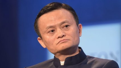 founder alibaba