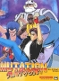 mutation-nation-by-shinkiro