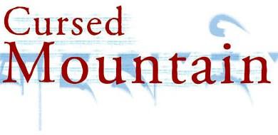 Photo of [Wii] Revelada boxart de Cursed Mountain