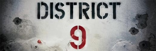 district_9_logo