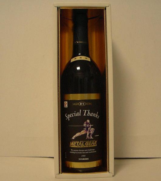 wine_mgs1_022
