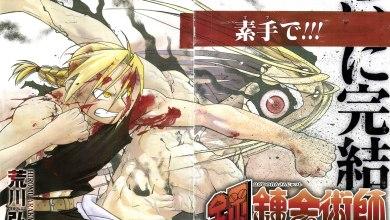 Photo of Especial: Final Épico de Fullmetal Alchemist! [Manga]