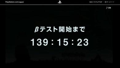 Photo of Rumor: Site japonês da Sony está em contagem regressiva para… Patapon 3? [PSP]