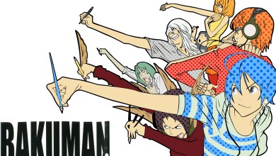 Foto de Bakuman | A enciclopédia dos mangás, e mais uma obra-prima da dupla de Death Note! (Opinião)