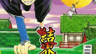 Photo of O ritmo não para: Kekkaishi mostra mais de seu universo e a qualidade só aumenta! [Vol. 3] [MdQ]