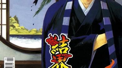 Photo of Masamori e Urakai: já podemos ver o prenúncio da primeira grande saga? [Kekkaishi Vol. 4] [MdQ]