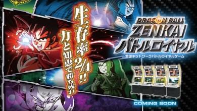 Photo of Você achou que era o fim? Pense de novo! Dragon Ball Zenkai Battle Royale vem aí! [Arcade]