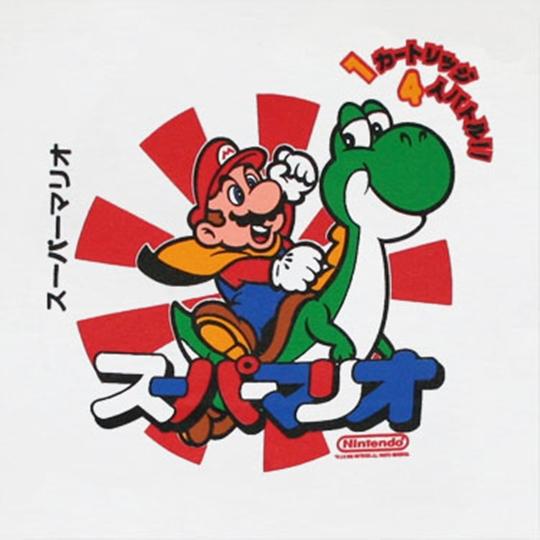 Mário & Yoshi