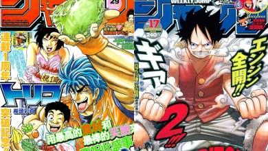 Foto de Anime: One Piece e Toriko estarão juntinhos em 3D no cinema japonês no ano que vem!
