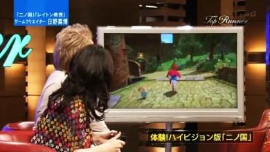 Photo of O cel-shading mais perfeito já visto em jogos? Ni no Kuni está de babar no PS3!