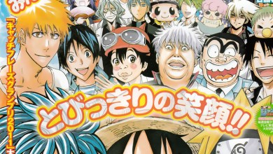 Photo of Weekly Shonen Jump ToC: Edição #20-21 & #22! (2011)