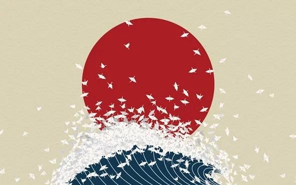 wallpaper do dia japão