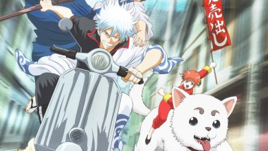 Photo of Gintama – O animê injustiçado da Jump! (Opinião)