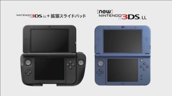 New 3DS 002