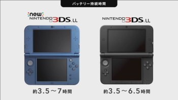 New 3DS 008