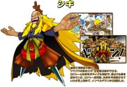 One Piece Super Grand Battle X chara06