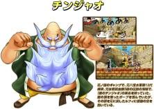 One Piece Super Grand Battle X suportchara03