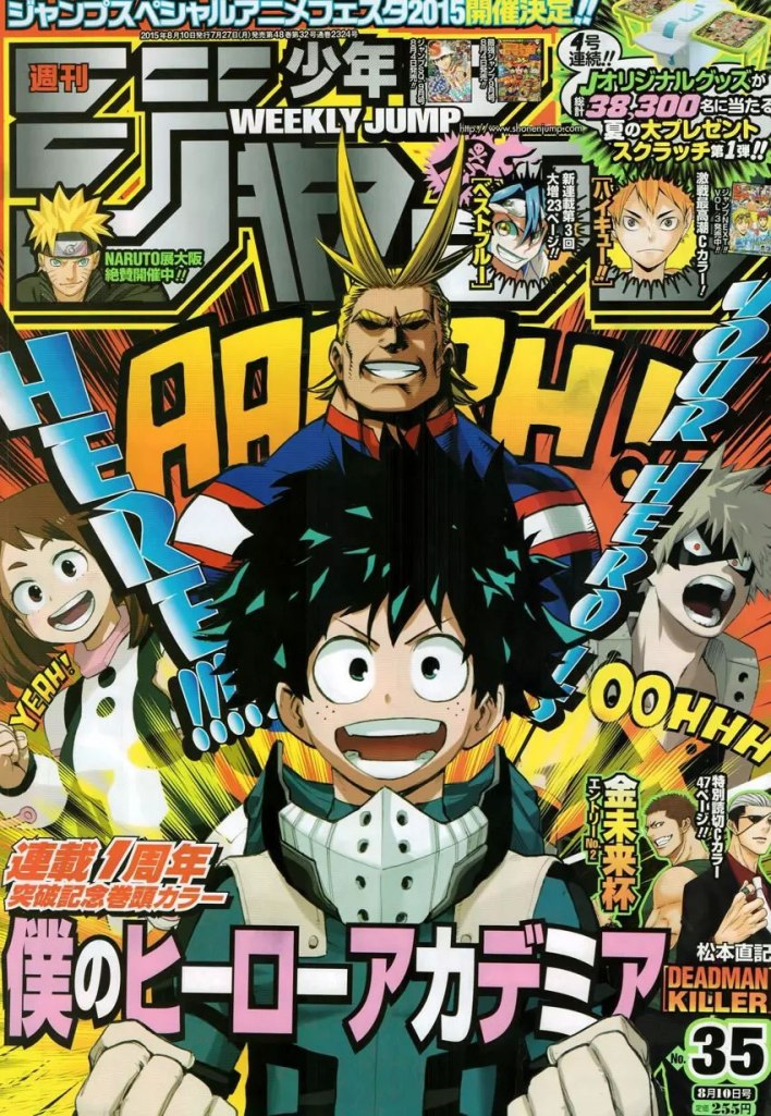 boku-no-hero-academia-cover