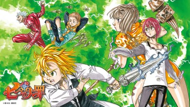 Photo of Wallpaper | Nanatsu no Taizai (The Seven Deadly Sins)