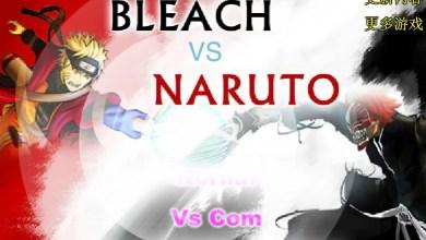 Foto de Joga em Flash | Bleach Vs Naruto 2.5