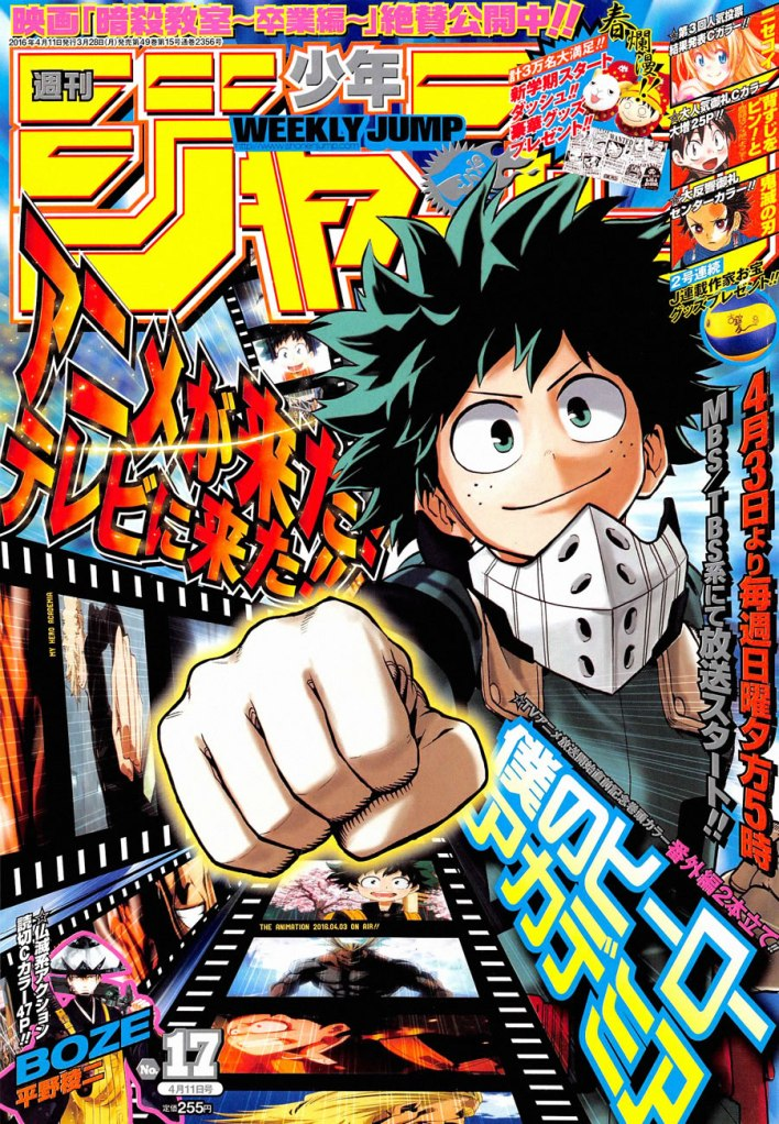 Boku no Hero Academia 84 cover