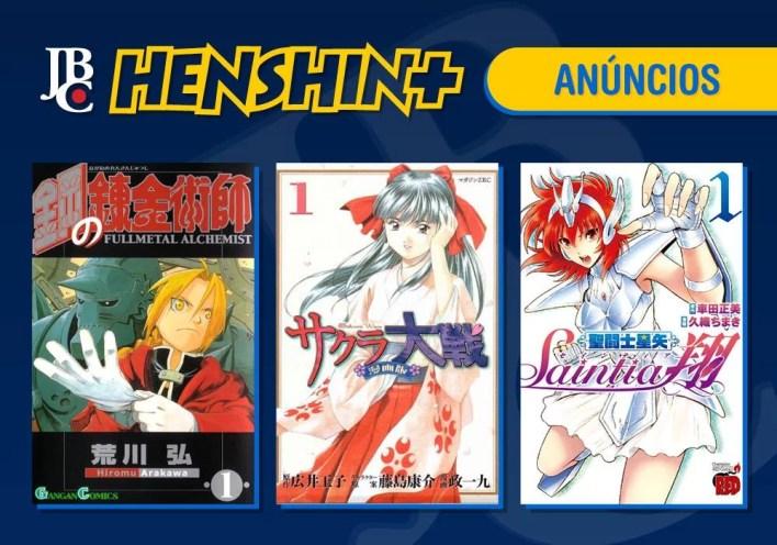Henshin+ Fullmetal Alchemist