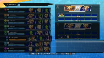 Dragon Ball FighterZ - Circle Match
