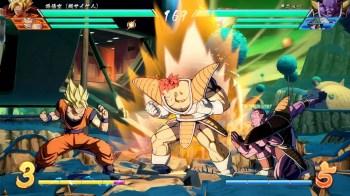 Dragon Ball FighterZ Screen 1