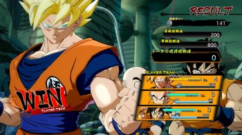 Dragon Ball FighterZ Screen 18