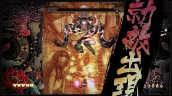 Shikhondo - Soul Eater 07