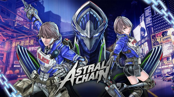 Astral Chain Keyart v2