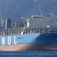 MOL lança o maior conteinero do mundo e bate os Triple E da Maersk em mais de 2000 TEUs
