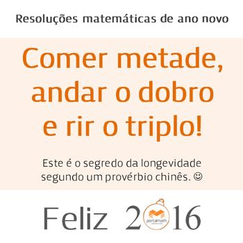Feliz 2016 PortalMath