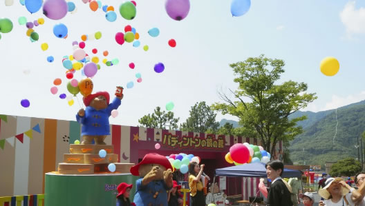 Parque com tema do Urso Paddington abre em Kanagawa