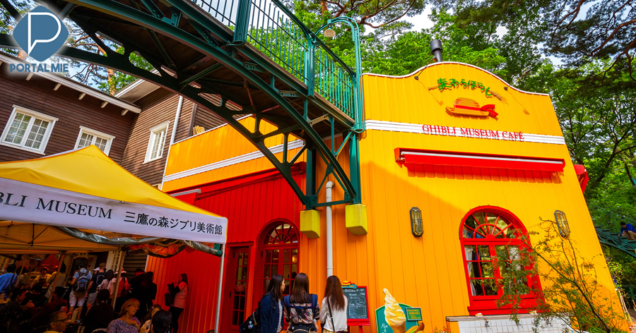&nbspMitaka no Mori Ghibli, museum of one of Japan's most famous animation studios
