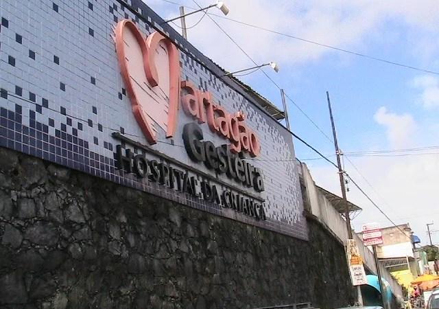 Martagão Gesteira anuncia suspensão de serviços