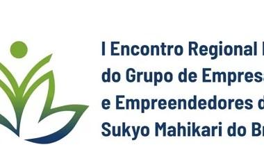 I Encontro Regional Bahia do Grupo de Empresários e Empreendedores da Sukyo Mahikari do Brasil!