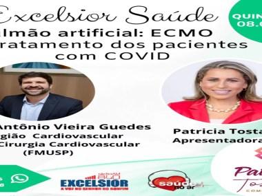 Pulmão artificial: ECMO no tratamento da COVID