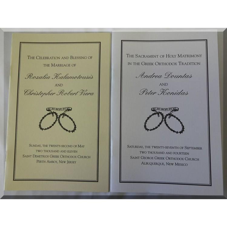 orthodox wedding ceremony programs