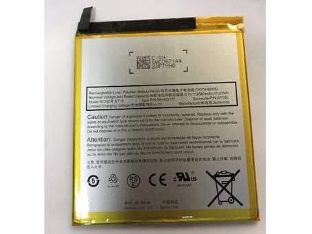 Batería para AMAZON 58-000177