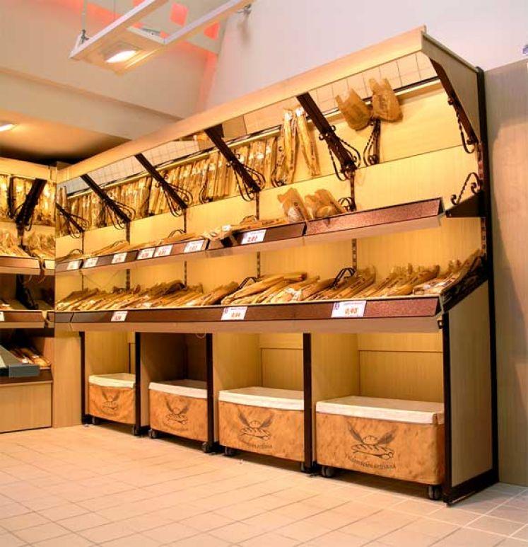 Portella Equipaments  Panaderia  equipamiento integral para tu negocio