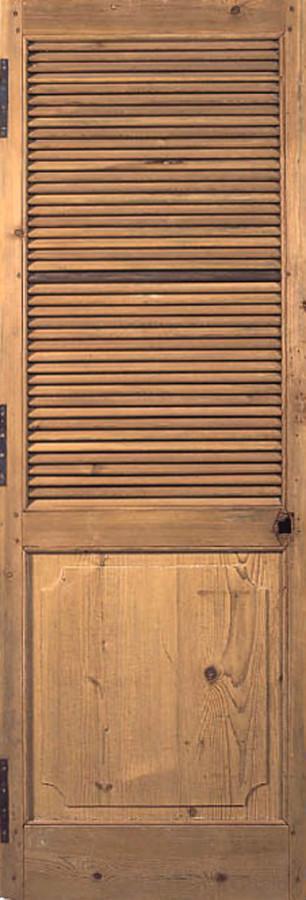 Porte Persienne Portes De Rangement Dcoratives Portes