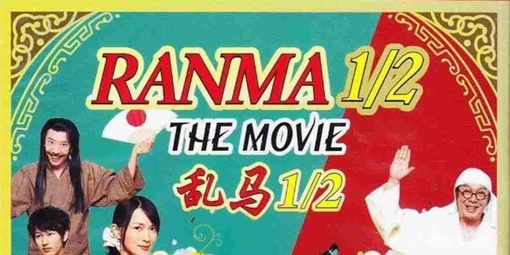 Ranma 1/2 (téléfilm) – Ryo Nishimura & Yoshihiro Izumi