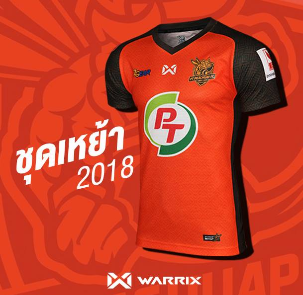6b870d4bc This season s surprise package – 4th in the table as I write – also place  highly in the kit rankings thanks to this bold design from Warrix.