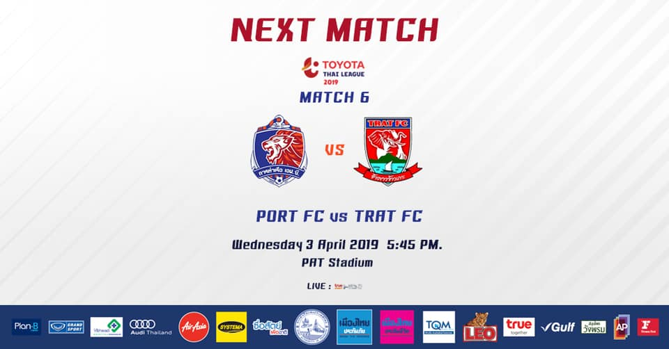 I Smell A Trat: Port FC vs  Trat FC Preview | The Sandpit