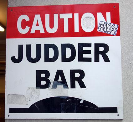 judder