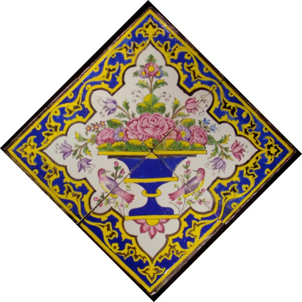 Four-piece Tile Ensemble With Pictorial Design Of Floral